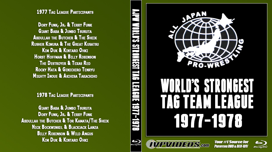 AJPW 1977-1978 Tag League (Blu-Ray with Cover Art)