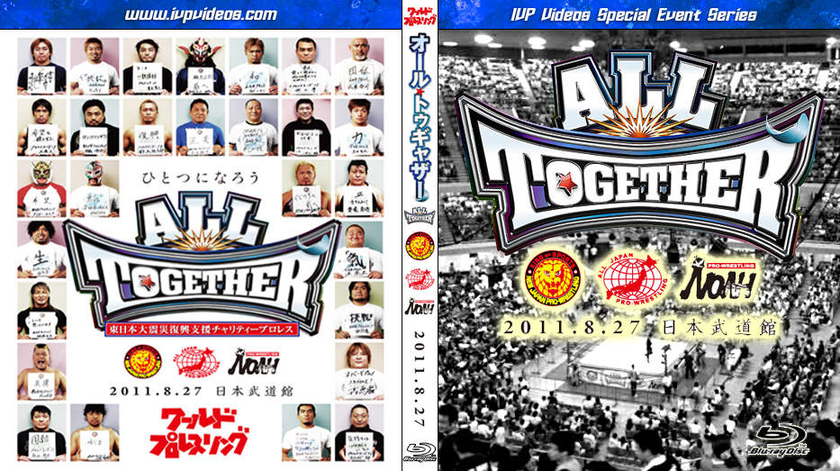 All Together 08/27/2011 (Blu Ray with Cover Art)