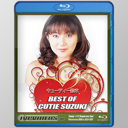 Best of Cuty Suzuki (2 Disc Blu-Ray with Cover Art)
