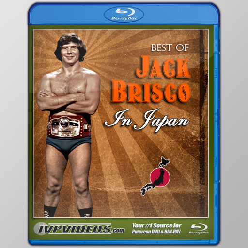 Best of Jack Brisco (Blu-Ray with Cover Art)