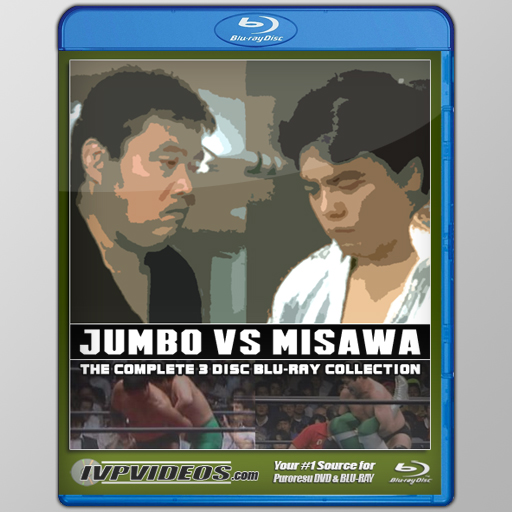 Best of Misawa vs. Tsuruta (3 Disc Blu-Ray with Cover Art)