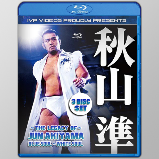 Legacy of Jun Akiyama (Blu-Ray with Cover Art)