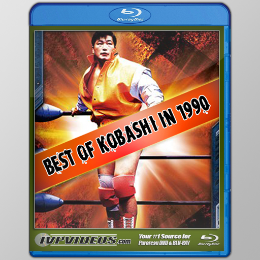 Best of Kobashi 1990 (2 Disc Blu-Ray with Cover Art)