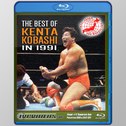 Best of Kobashi 1991 (2 Disc Blu-Ray with Cover Art)