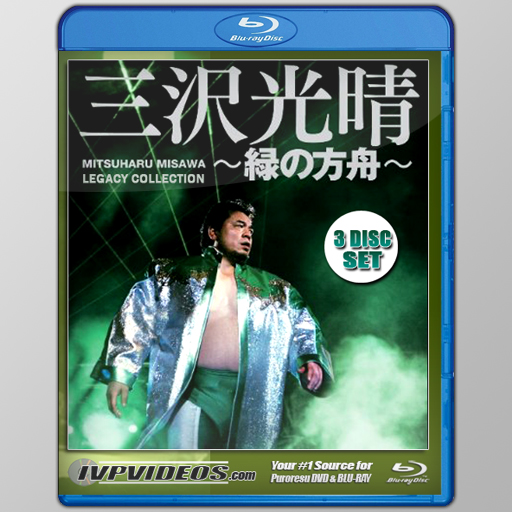 Legacy of Misawa (3 Disc Blu-Ray with Cover Art)