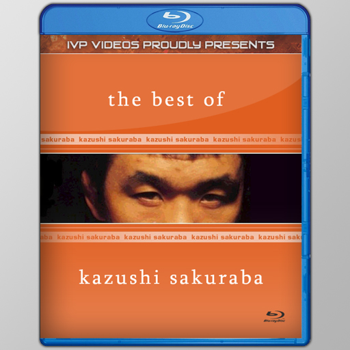 Best of Sakuraba (Blu-Ray with Cover Art)