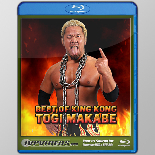 Best of Togi Makabe (Blu-Ray with Cover Art)