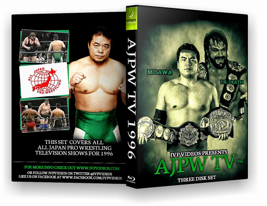 Best of AJPW 1996 (3 Disc Blu-Ray with Cover Art)