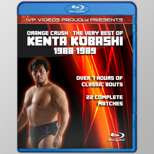 Best of Kobashi 1988-1989 (Blu-Ray with Cover Art)